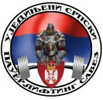 powerlifting-logo